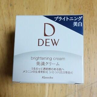 DEW - DEW  デュウ ブライトニング クリーム 美白