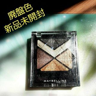 MAYBELLINE - メイベリン ハイパーダイヤモンド シャドウ GD-1