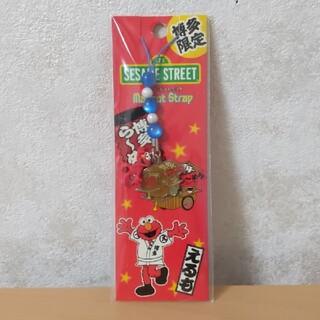 セサミストリート(SESAME STREET)のセサミストリート エルモ 博多限定 ストラップ(ストラップ)
