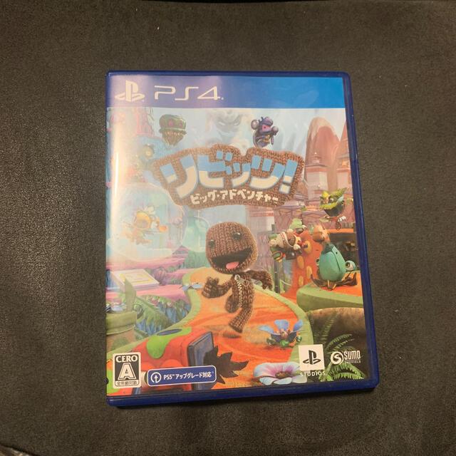 リビッツ! ビッグ・アドベンチャー PS4 エンタメ/ホビーのゲームソフト/ゲーム機本体(家庭用ゲームソフト)の商品写真