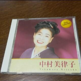 中村美律子CD(演歌)