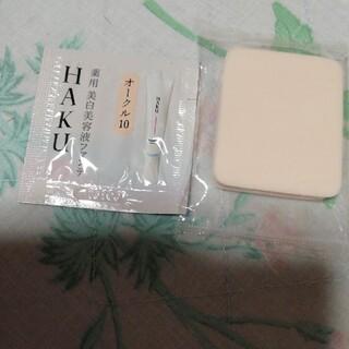 シセイドウ(SHISEIDO (資生堂))のHAKU ファンデーション(ファンデーション)