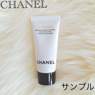 CHANEL - CHANEL サンプル ルマスク