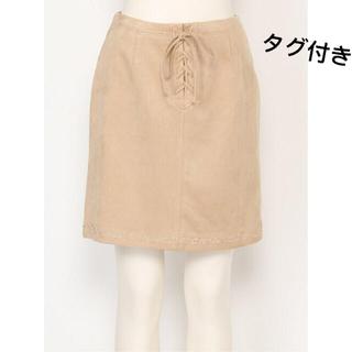 リリーブラウン(Lily Brown)のLily Brown  裾刺繍台形スカート(ミニスカート)