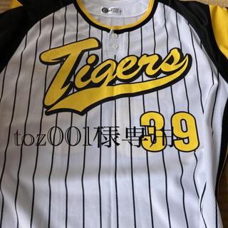 ハンシンタイガース(阪神タイガース)の阪神タイガース 応援セット(応援グッズ)