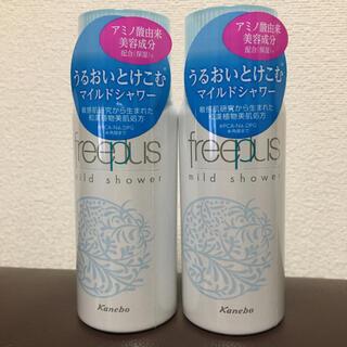 フリープラス(freeplus)のfree plus マイルドシャワー 2本(化粧水/ローション)