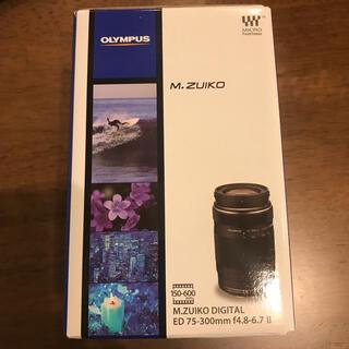 OLYMPUS - M.ZUIKO DIGITAL ED 75-300mm f4.8-6.7 IIp