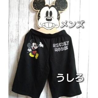 ディズニー(Disney)のディズニー ミッキー ハーフパンツ スウェット メンズL🌟超〜SALE🌟(ハーフパンツ)