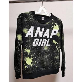 アナップ(ANAP)のANAP GIRL トレーナー 黒 緑 絵の具(トレーナー/スウェット)