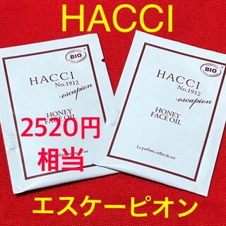 HACCI - オイル エスケーピオンセット♡HACCI ハッチ