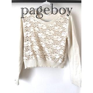 ページボーイ(PAGEBOY)のページーボーイ 花柄 ニット(ニット/セーター)
