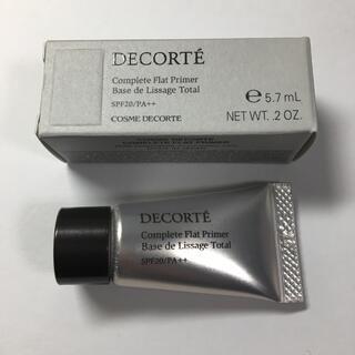 コスメデコルテ(COSME DECORTE)のコスメデコルテ コンプリートフラットプライマー(日焼け止め/サンオイル)