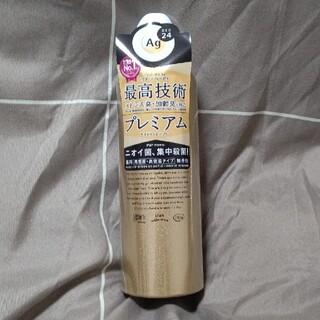 シセイドウ(SHISEIDO (資生堂))のエージーデオ24 プレミアム デオドラントスプレーDX(無香性) 180g(制汗/デオドラント剤)