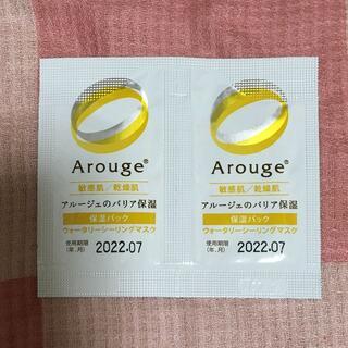 アルージェ(Arouge)の☆☆アルージェ 保湿パック 2包(パック/フェイスマスク)