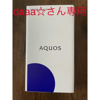アクオス(AQUOS)のAQUOS sense3 daaa☆さん専用(スマートフォン本体)