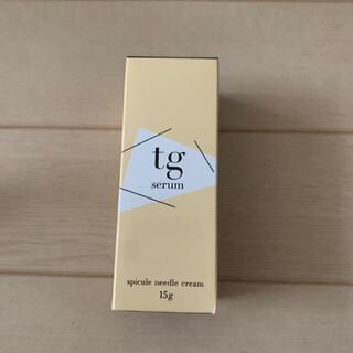 TGセラムく美容クリーム> 15g(美容液)
