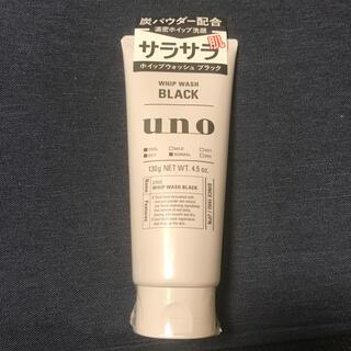 ウーノ(UNO)のUNO whip wash 炭パウダー配合(洗顔料)