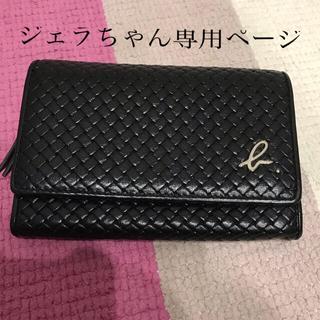 agnes b. - アニエスベー 財布 ブラック 革 ほぼ新品