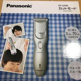 パナソニック(Panasonic)の パナソニック カットモード(充電・交流式) ER‐GF80‐S (シルバー調)(その他)