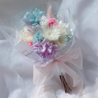 シャーベットカラー ドライフラワー 花束 ブーケ 母の日(ドライフラワー)