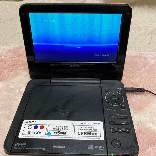 SONY(ソニー)のmoichi様専用 SONY ポータブルDVDプレーヤー 720 スマホ/家電/カメラのテレビ/映像機器(DVDプレーヤー)の商品写真