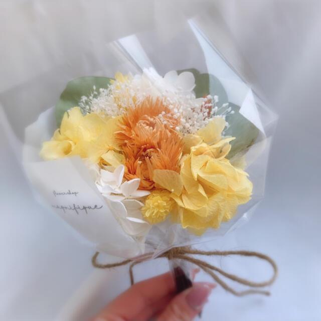 ビタミンカラー ドライフラワー 花束 ブーケ ギフト 母の日 ハンドメイドのフラワー/ガーデン(ドライフラワー)の商品写真
