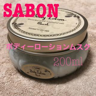SABON - サボン SABON ボディーローション ムスク musk 200ml