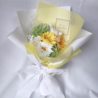 イエロー系 花束 ラッピングブーケ ブーケ 母の日(ドライフラワー)