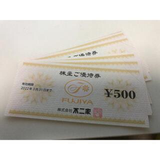 フジヤ(不二家)の不二家優待券6000円分(レストラン/食事券)