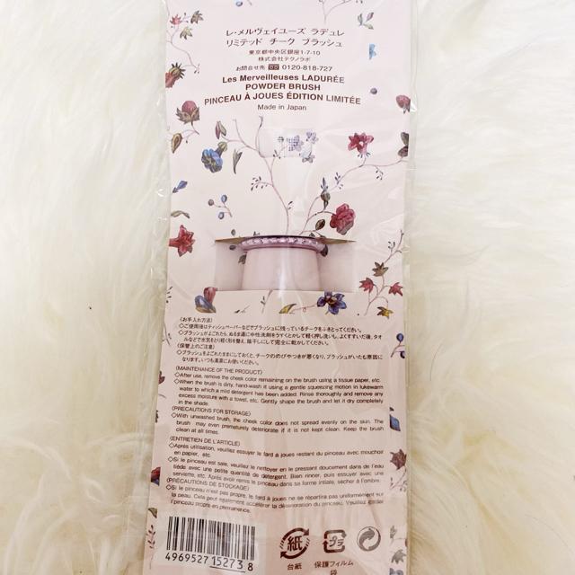 Les Merveilleuses LADUREE(レメルヴェイユーズラデュレ)のラデュレ メイクブラシ ブラッシュセット コスメ/美容のメイク道具/ケアグッズ(チーク/フェイスブラシ)の商品写真