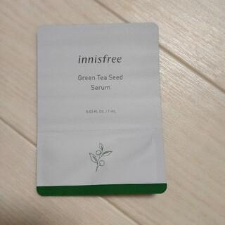 イニスフリー(Innisfree)のグリーンティーシードセラム 1ml(美容液)