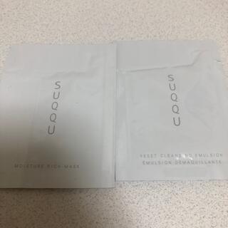 SUQQU - スック サンプル