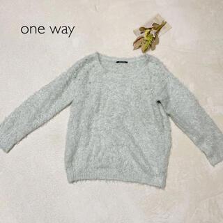 ワンウェイ(one*way)のニットone way(ニット/セーター)
