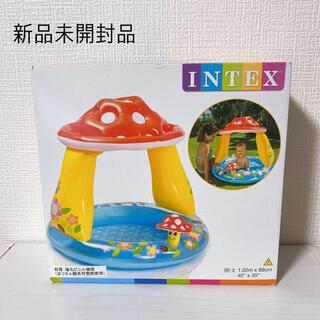 新品未開封 INTEX マッシュルームベビープール 屋根つき ビニールプール