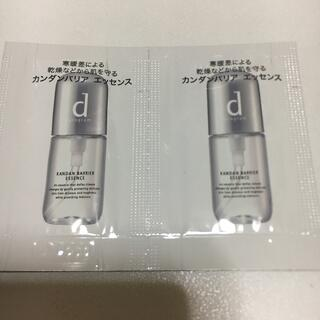 ディープログラム(d program)のカンダンバリアエッセンス 敏感肌用保湿美容液(美容液)