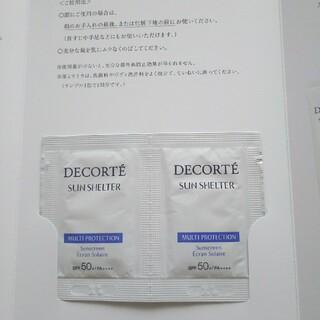 コスメデコルテ(COSME DECORTE)のコスメデコルテ サンシェルター(日焼け止め/サンオイル)