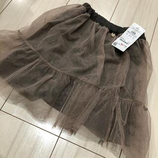 ライトオン(Right-on)の新品 チュールスカート(スカート)