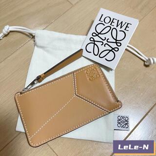 ロエベ(LOEWE)のLOEWE<新品>パズルジップコインカードホルダー ライトキャラメル(コインケース)