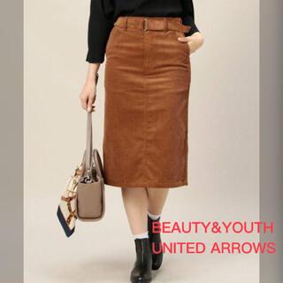 ビューティアンドユースユナイテッドアローズ(BEAUTY&YOUTH UNITED ARROWS)のビューティー&ユース コーデュロイスカート(ロングスカート)