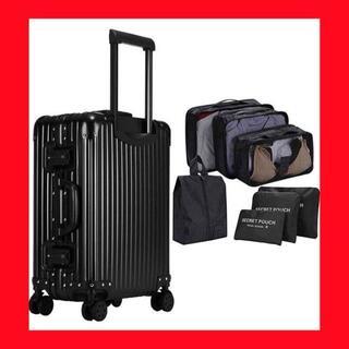 スーツケース Lサイズ キャリーケース アルミ合金製  黑(旅行用品)