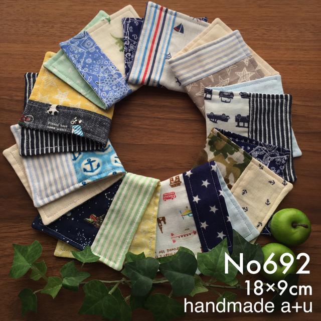 No692 18×9cm ガーゼハンカチ 10枚set ハンドメイドのファッション小物(ハンカチ/バンダナ)の商品写真