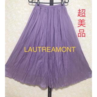LAUTREAMONT - AUTREAMONT   ロングスカート ラベンダー プリーツスカート