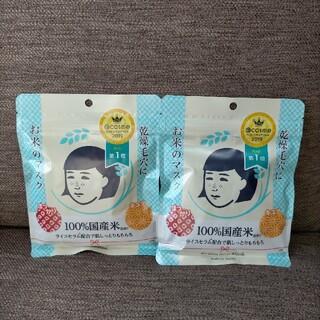 イシザワケンキュウジョ(石澤研究所)の毛穴撫子 お米のマスク(10枚入)×2袋(パック/フェイスマスク)