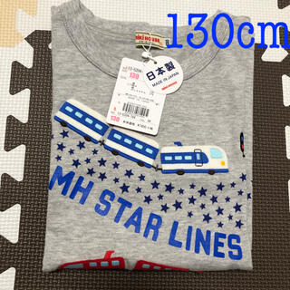 mikihouse - 【半額以下】ダブルB♡MHトレイン 長袖Tシャツ♡130cm
