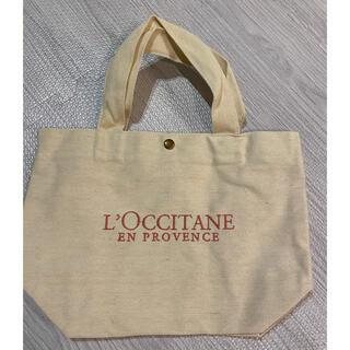 L'OCCITANE - ロクシタン ミニバッグ 新品未使用