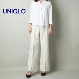 ユニクロ(UNIQLO)のユニクロ ハイウエストワイドパンツ 白(カジュアルパンツ)