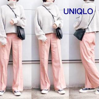 ユニクロ(UNIQLO)のユニクロ ハイウエストワイドパンツ ピンク(カジュアルパンツ)