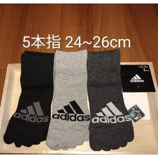 adidas - adidas アディダス 5本指ソックス 靴下 24~26cm 新品 五本指靴下