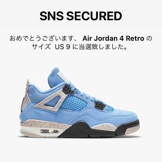 ナイキ(NIKE)のair jordan 4 university blue(スニーカー)
