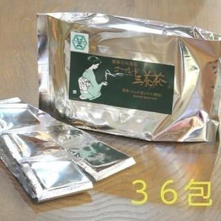ゴールド三養茶 1g×36包(健康茶)